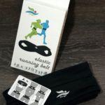 Laufgürtel mit Verpackung und Manual